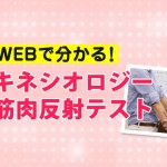 cover_webMT